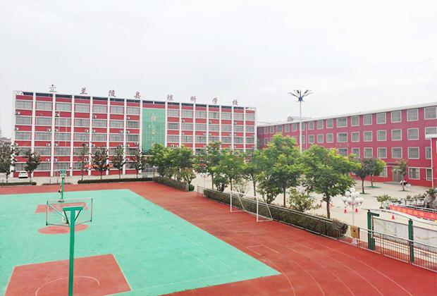 兰陵县煜昕学校