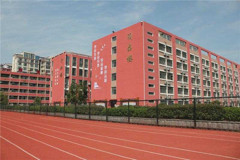 兰陵县志成中学