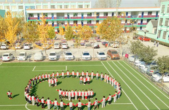 兰陵县守义中学